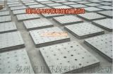 陕西水处理滤板生产厂家|滤板的规格