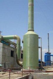 50吨玻璃钢脱硫塔|脱硫除尘塔