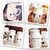 可愛馬克杯 創意情侶杯 咖啡杯 牛奶杯 陶瓷杯子 水杯