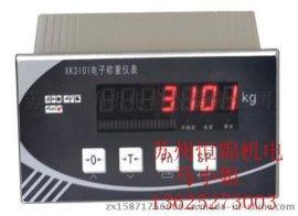 柯力XK3101-K控制仪表,xk3101称重仪表