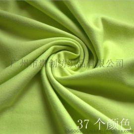 32s纯棉卫衣拉架毛圈布 精梳全棉小卫衣面料 针织纯棉毛圈布现货\104340#