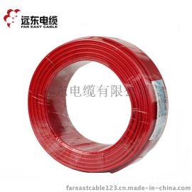 远东电线电缆 BV2.5平方国标家装照明插座用铜芯电线单芯单股铜线100米硬线