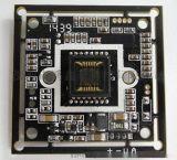 专业贴片生产SHARP CCD单板机模组,1/3, 1/4芯片模组,低电量,宽电压设计