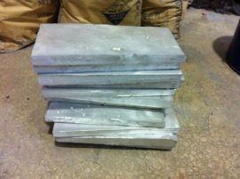 铝钪中间合金 新一代铝钪合金 稀土合金 钪含量2%
