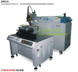 東莞鐳射焊接機,光纖電池鐳射焊接設備,鐳射焊接