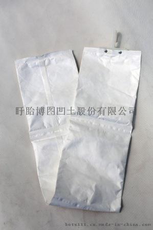 大量供应 集装箱用干燥剂 货柜防潮干燥剂 集装箱防潮珠