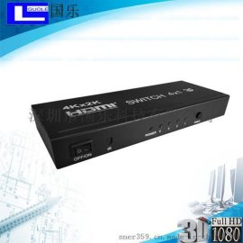HDMI切换器四切一4kx2k切换器4x1音视频分离