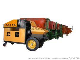 汇丰源二次构造柱泵HFT-10细石混凝土泵小骨料混凝土泵轻便易移动