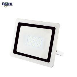 【何氏】LED 投光灯 超薄线性泛光灯