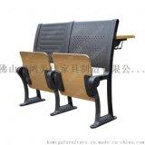 铝合金脚培训桌椅,培训室铝合金脚联排桌椅广东鸿美佳厂家供应