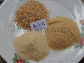 天然彩砂多少錢一噸 河北石家莊天然彩砂生產廠家
