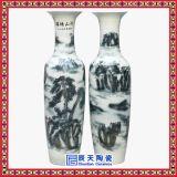 景德镇陶瓷花瓶青花山水图客厅落地大花瓶家居摆件