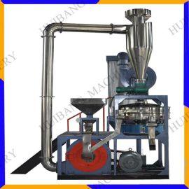 张家港橡胶磨粉机