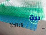 章丘陽光板耐力板的廠家,章丘陽光板耐力板電話
