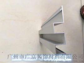 供应长城板-铝合金凹凸铝型材