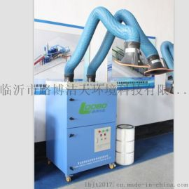 LB-JZX2400移动式焊接烟尘净化器