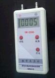 数字微压力计HN-2000