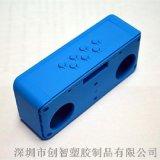 音箱模具 蓝牙耳机模具 数码模具