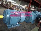 江苏双菊液压电机YE2系列三相异步电机.各种液压油泵电机
