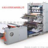 長和興AFP-1060捲筒紙自動水墨印刷機