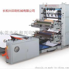 长和兴AFP-1060卷筒纸自动水墨印刷机