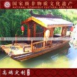 江苏楚歌厂家供应迎亲船、乌篷船、画舫观光船国家级非遗木船制造