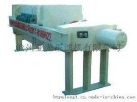 厢式压滤机介绍 亚龙