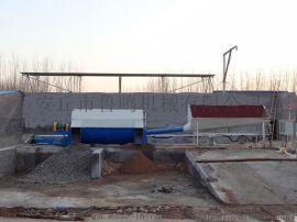 混凝土砂石分离机搅拌站砂石分离设备