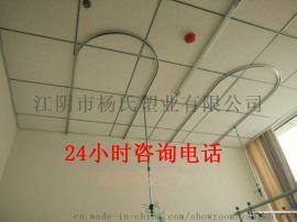 江苏厂家直销医院输液轨道/U型输液天轨,输液导轨生产厂家