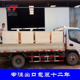 慈溪木箱厂家为各行业提供专业外贸出口包装订制服务