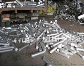 5083铝板耐热性铝合金薄板厚板价格