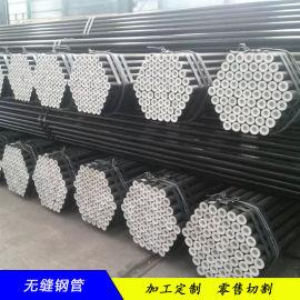 供应液压专用精密钢管 冷拔无缝钢管