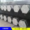 供應液壓專用精密鋼管 冷拔無縫鋼管