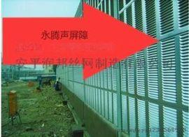 润邦公司常年生产声屏障隔音墙等