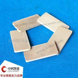 滅蚊磁催化劑 貴金屬蜂窩陶瓷催化劑 廠家直銷