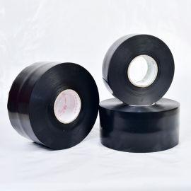 迈强牌工业胶带 0.50mm 不脱胶 防腐胶带