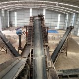 加宽槽型托辊输送带 800带宽矿砂输送带设备