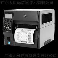 斑马ZT410工商用条码打印机