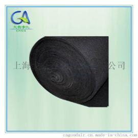 纤维状活性炭过滤棉上海厂家