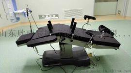 手术床生产厂家 电动手术床 骨科手术床