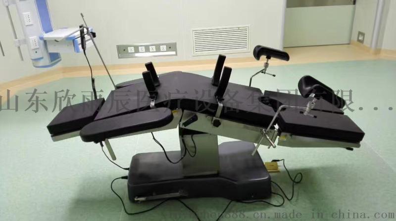 电动骨科手术床手生产厂家,电动骨科手术床,电动骨科手术床价格