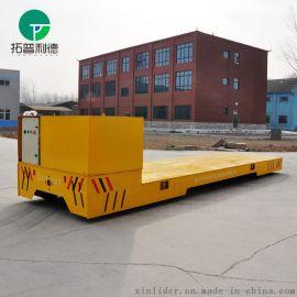 哈尔滨蓄电池无轨车新款无轨搬运车实力厂家