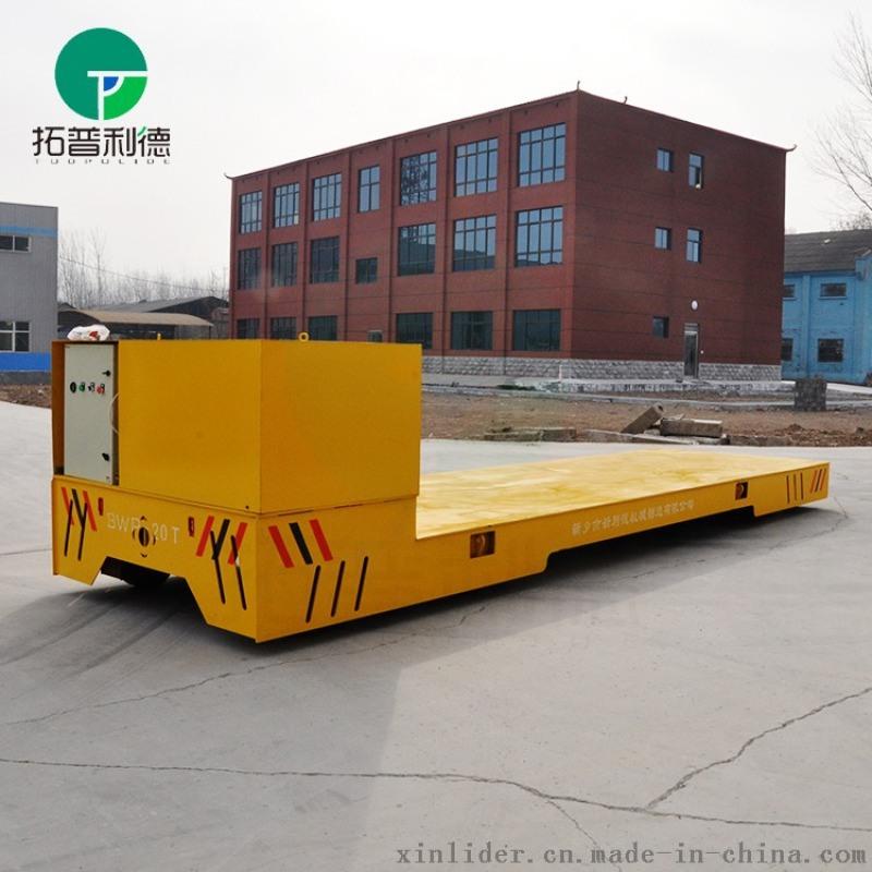 哈爾濱蓄電池無軌車新款無軌搬運車實力廠家