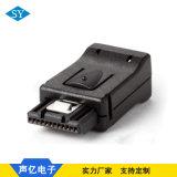 供应SIEMENS C35/C25短壳式手机连接器