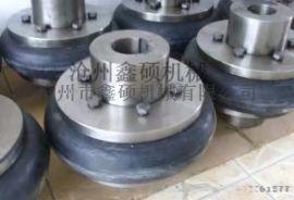 供应佛山UL轮胎式联轴器