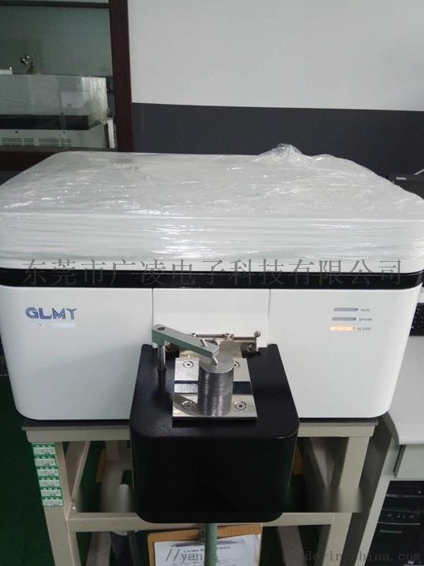 火花直读光谱仪,CCD直读光谱仪,国产直读光谱仪