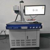 塑胶激光镭雕机 PC塑料激光打标机 ABS塑胶激光镭射机