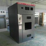 上華電氣HXGN-12高壓環網櫃 高壓配電櫃 六氟化硫環網櫃專業生產廠家