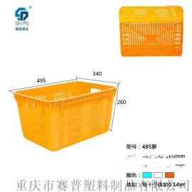 重庆495箩可装蔬菜水果方便运转