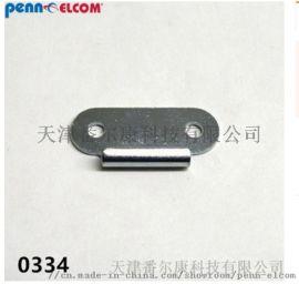小型金属锁扣钮锁勾片柳条箱木箱工具箱航空箱